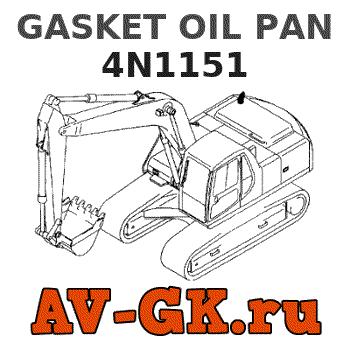 Genuine Caterpillar 4N1151 Oil Pan Gasket Engine 3408 3406E C-15 3408B C15 3406C Truck C-18 C-16 3406B 3406