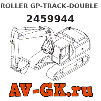 Caterpillar 2459944 ROLLER GP-TRACK-DOUBLE FLANGE