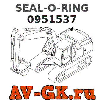 Caterpillar 0951537 SEAL-O-RING