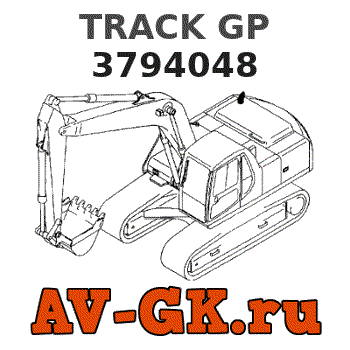 Caterpillar 3794048 TRACK GP