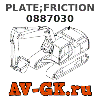 Hitachi 0887030 PLATE;FRICTION