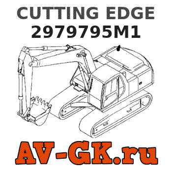 2979795m1 Komatsu Cutting Edge Запчасти