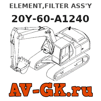 20Y-60-A1240 ELEMENT,FILTER ASS'Y Komatsu PC400