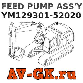 New Fuel Lift Pump 129301-52020 Feed Pump For Yanmar 2GM20 3GM30 3HM35 Engine