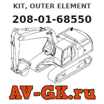 208-01-68550 KIT, OUTER ELEMENT Komatsu PC400