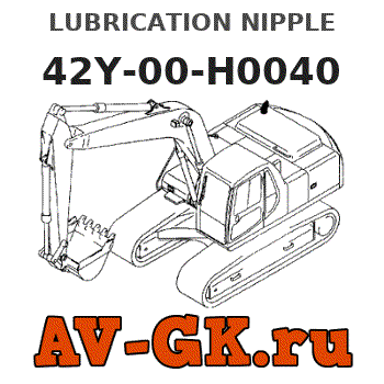 42Y-00-H0040 - KOMATSU LUBRICATION NIPPLE Part catalog