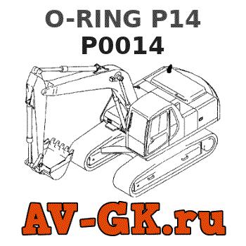 O-RING P14 P0014 KOMATSU