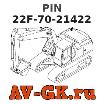 https://static.av-gk.ru/_300/p/komatsu/pin/22f7021422.png