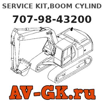 707-98-43200 Boom Cylinder Seal Kit PC75UU-2 PC78US-5