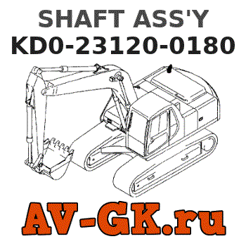 KD0-23120-0180 SHAFT ASS'Y Komatsu PC400