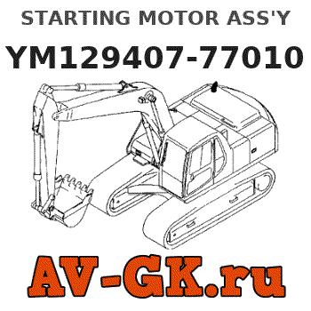 DB Electrical SND0394 Starter for John Deere Tractor 790 3120 3320 ...