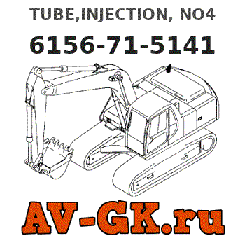 KOMATSU 6156-71-5141 TUBE,INJECTION, NO4