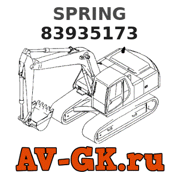 New.Holland 83935173 SPRING