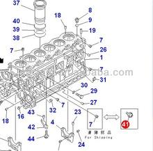 cat fuel check valve fuel vent valve wiring diagram